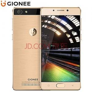 Gionee Full Netcom 4G Long Standby GN5005 Smart Phone King Kong 2 HD+ (3GB, 16GB ROM)4G Dual Card