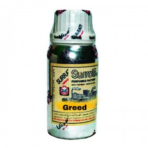 Surrati Greed 100ml Undiluted Concentrated Arabian Oil